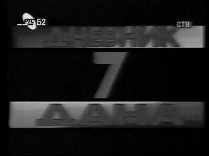 VideoCapture 20200126-194624