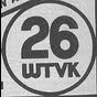 WTVK 1995