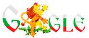 Bulgaria national day 2013-1057007-hp