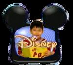 DisneyReading1997