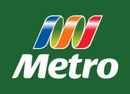 Metro logo 2004-2011 con fondo verde apilado