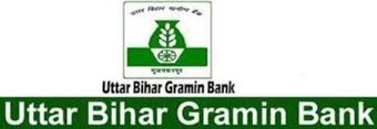 Uttar Bihar Gramin Bank | Logopedia | Fandom