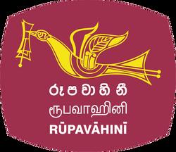 Sri Lanka Rupavahini Corporation-Logo