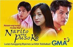 Narito Ang Puso Ko titlecard