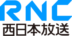 RNC 1985