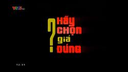 TPIR Vietnam (2004-2015, logo VTV3 HD)