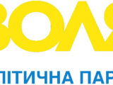 Volya (political party)