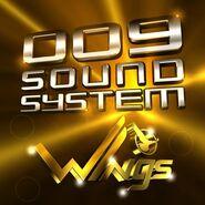009 Sound System (4)