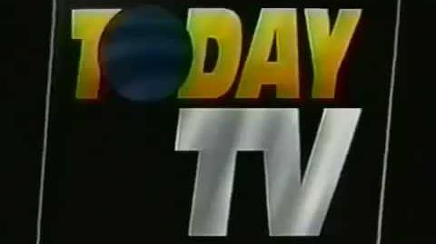 ABC 5 Station ID (1992)