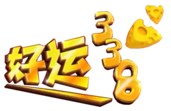 Astro lucky 338 logo