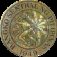 BSP 1973