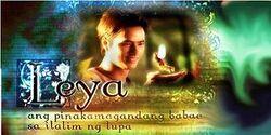 Leya (GMA) titlecard