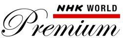 Logo NHK World Premium