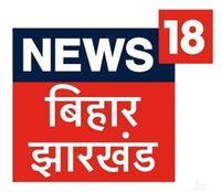 News18 Bihar/JK