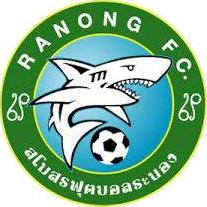 Ranong FC Logo