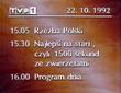 TVP1 1992 schedule ident (2)