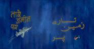 TareeZameenPar opening title 2