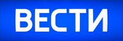 Вести (Россия-24) (2016)