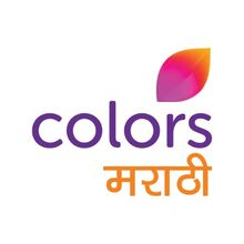 Colors Marathi