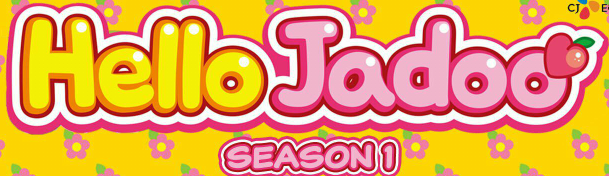 Hello jadoo season 1 SBS