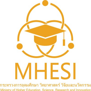 Ministry Of Higher Education Science Research And Innovation Logo Contest 2020 Logopedia Fandom