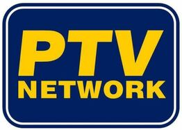 PTV NETWORK Logo 1998