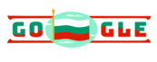 Google Bulgaria National Day 2017 (Thumbnail)