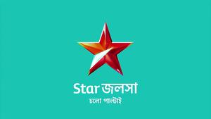 Star Jalsha Turquoise Background