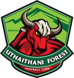 Uthai Thani Forest 2014
