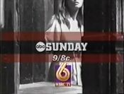 WBRC Channel 6 id bug The Hands That Rocks The Cradle promo 1995