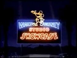 Walt Disney Studio Showcase