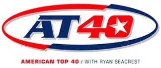 259 show logo
