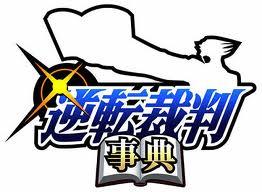 GS Jiten logo