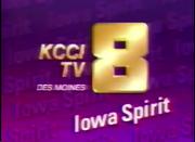 KCCI 1987 Purple