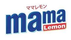 Mama lemon new