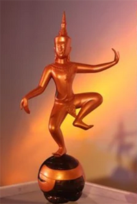 Nataraja Awards Statuette