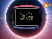 Sábados Gigantes de verano (1984)