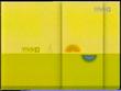 TVP1 ident 2002