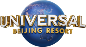 Universal Beijing Resort logo