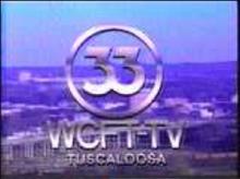 WCFT (1991-1996)