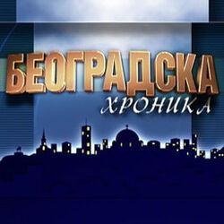 2365410 beogradska hronika