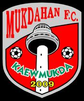 Mukdahan-Savannakhet 2009