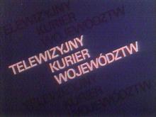 TKWoj 1