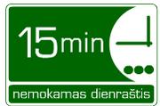 15min logo 2005