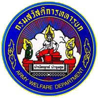 Army Welfare Department Thailand Logo