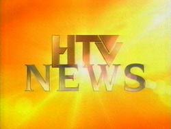 HTV News 1999