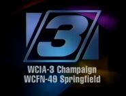 Wcia 1994 logo newsid