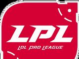 League of Legends Pro League