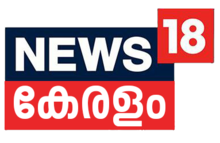 News18 Kerala new