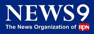 RPN News Logo 1982